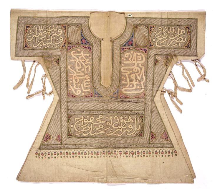 Inscribed with much of the text of the Koran, this eighteenth-century linen Shiite Muslim battle tunic, most probably from Iran or southern Iraq, also bears inscriptions in praise of the prophet Muhammad and of his son-in-law, Ali.