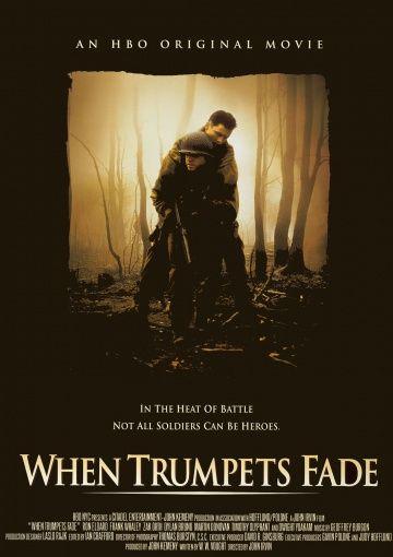 Когда молчат фанфары (When Trumpets Fade)