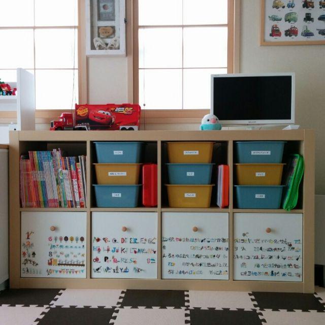 miyuさんの、棚,ダイソー,IKEA,子供部屋,和室,収納,おもちゃ,北欧,ラベル,おもちゃ収納,ジョイントマット,テプラ,加工なし,IKEAの棚,こどもと暮らす。,KALLAX,スクエアボックス,のお部屋写真