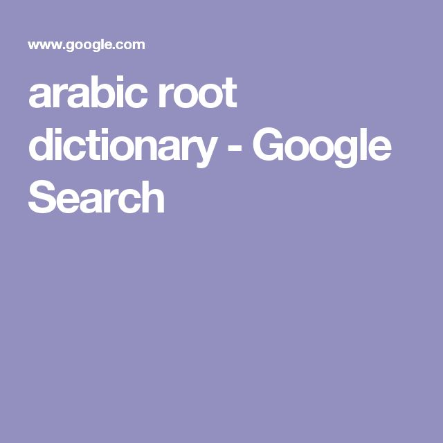 arabic root dictionary - Google Search