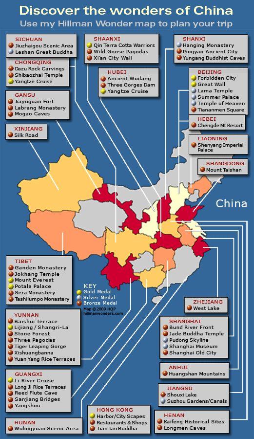 http://www.hillmanwonders.com/china/map_china_521.htm