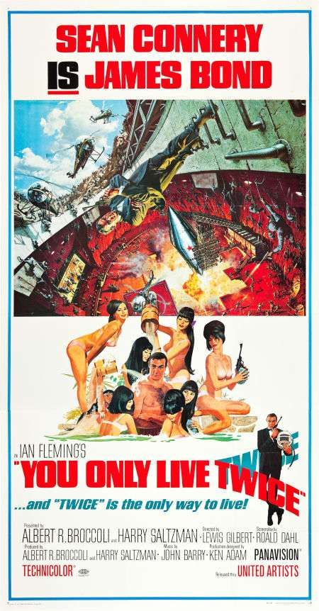 James Bond You Only Live Twice three sheet movie poster. Art by Robert McGinnis and Frank McCarthy. Sean Connery