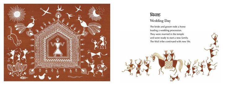 "Su Bi Jeong illustration for ""The Wali Tribe""."