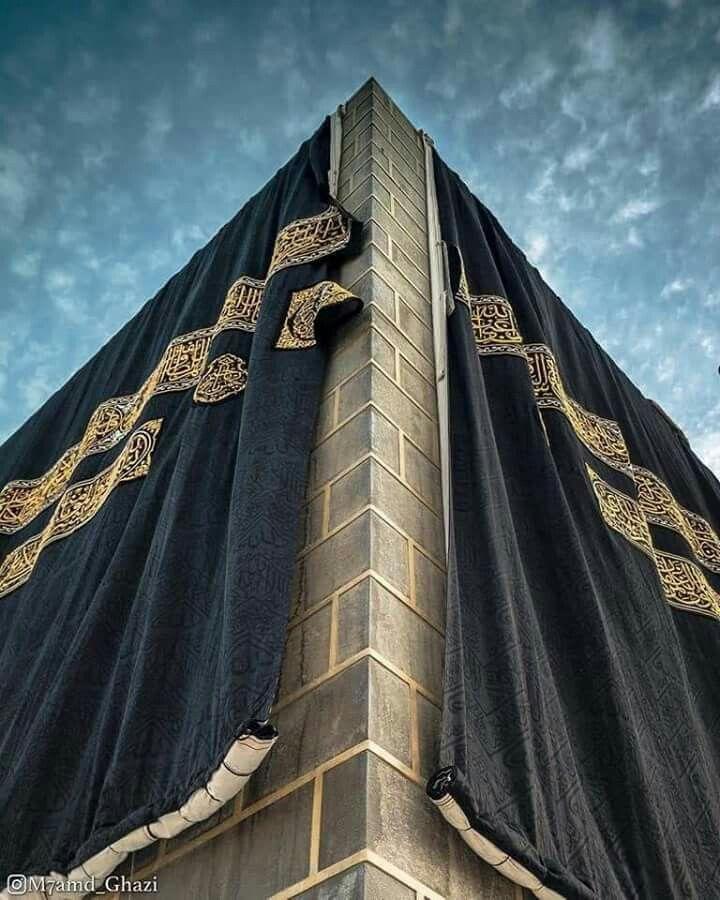من أجمل الصور التي التقطت للكعبه المشرفه Mecca Kaaba Makkah Mecca Islam