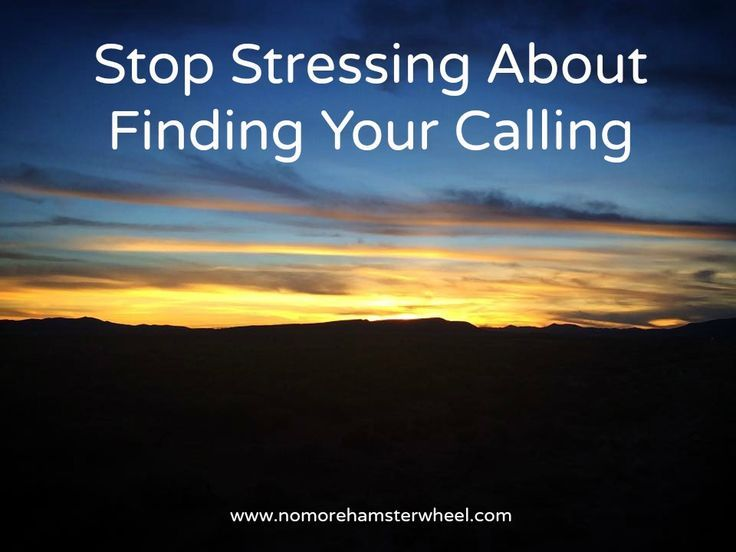 how to stop stressing out