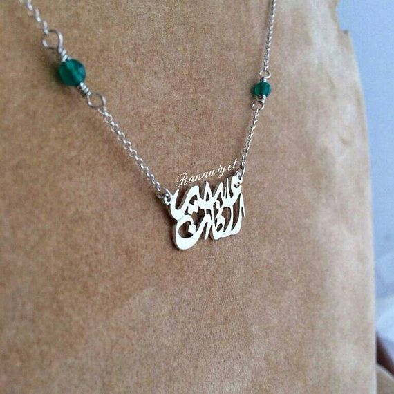 25 best ideas about arabic names on pinterest speak