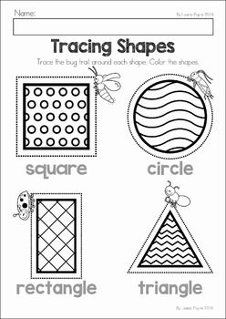 Spring Preschool No Prep Worksheets & Activities. A page from the unit: tracing shapes (bug trails)