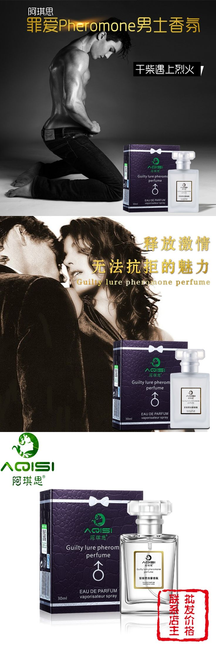 Natural Spray Vaporisateur, flirt perfume For male Use,Sex Product,increasing sexual pleasure Adult Product 30Ml