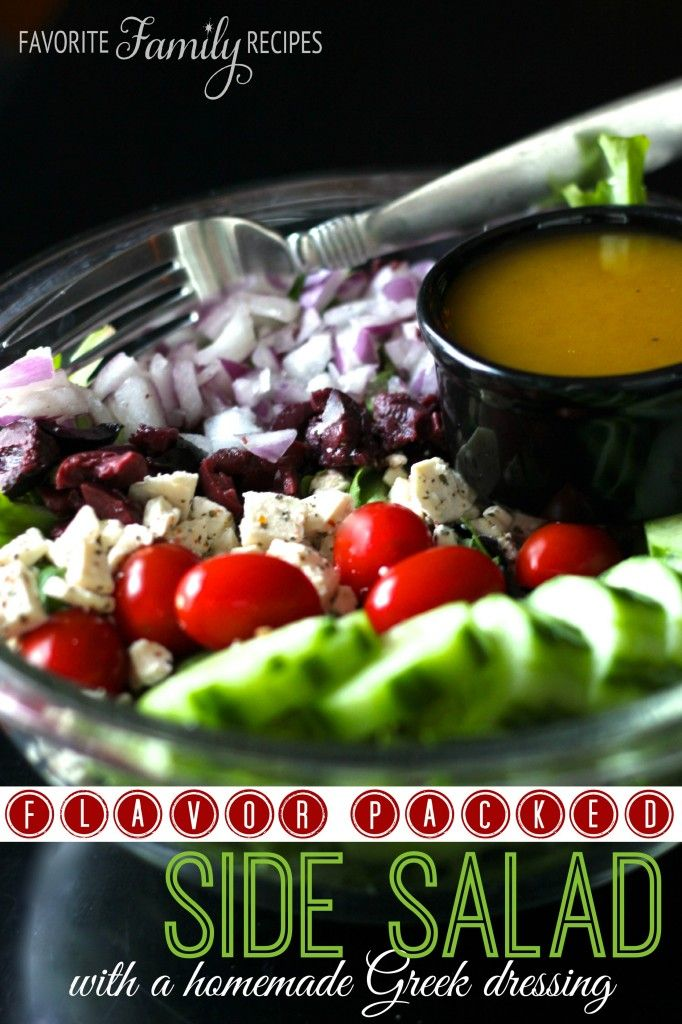This flavor packed side salad with a homemade greek dressing makes an amazing side to just about any meal!