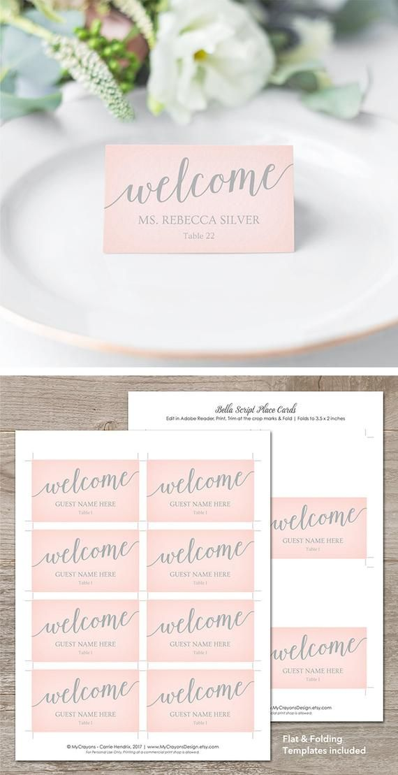 Blush Gray Wedding Place Cards Template Wedding Name Cards Printable Blush Place Cards Wedding Wedding Name Cards Wedding Place Card Templates Place Card Template