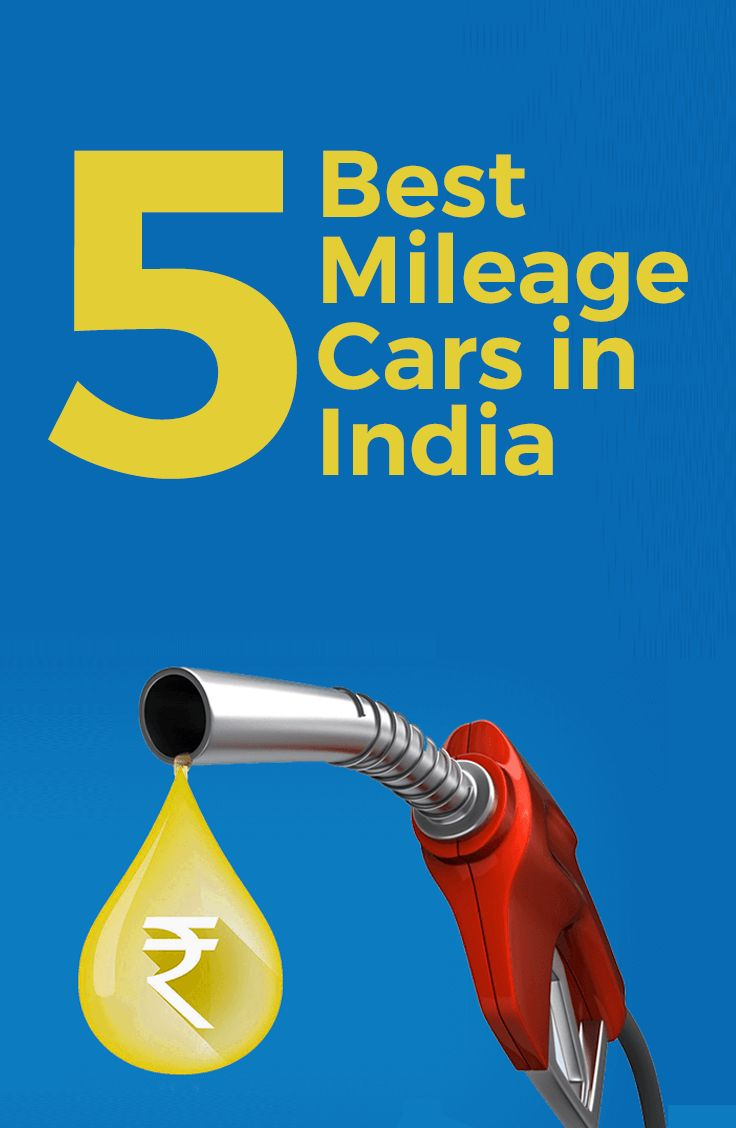 Keeping our obsession over 'Kitna deti hai' or the mileage of the car in mind, we have compiled a list of 5 best mileage cars in India which will save you a lot of money and even have your money conscious parent's & spouse's nod of approval.   https://www.myspinny.com/blog/index.php/5-best-mileage-cars-in-india/   ‪#‎bestmileagecars‬ ‪#‎fuelefficientcars‬ ‪#‎fueleconomy‬ ‪#‎mileage‬ ‪#‎Maruti‬ ‪#‎Tata‬ ‪#‎Honda‬