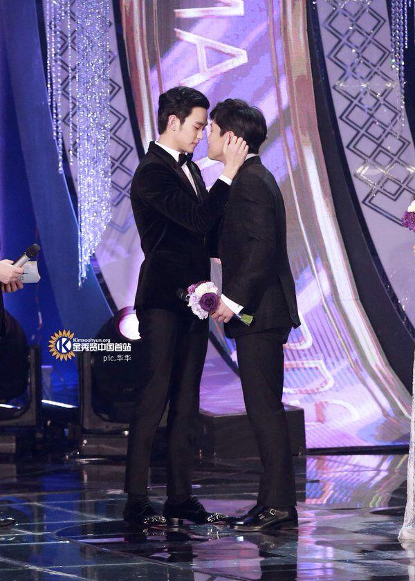2015 #KBSDramaAwards  #KimSooHyun #cha tae hyun