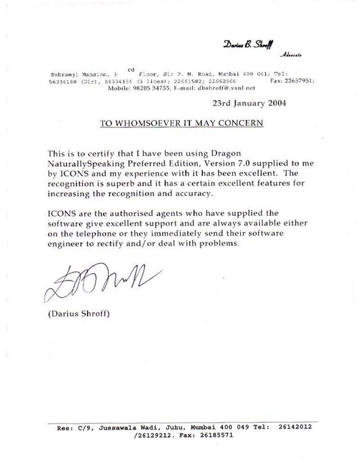 whom may concern certification letter proof residency hhs Home - to whom it may concern letter