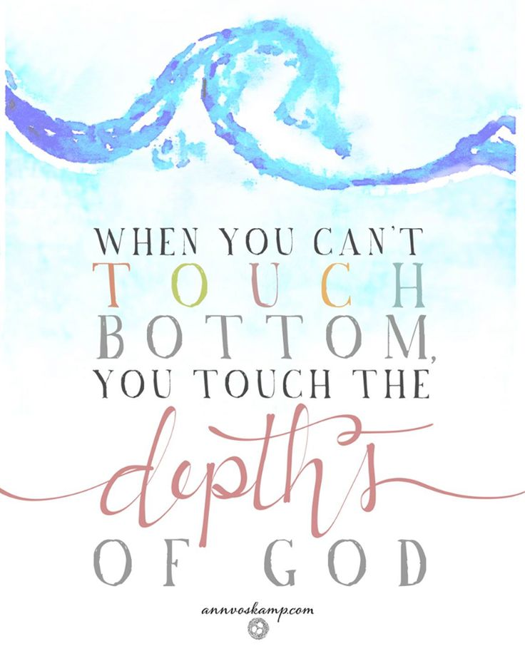 ...fear could keep us up all night...  but it is our Father who can keep us above the waves --  *and His arms are the very best pillow.*  Who doesn't need to hear this right about now as we look at the week ahead: When you are in overhead,  you touch the depths of God.