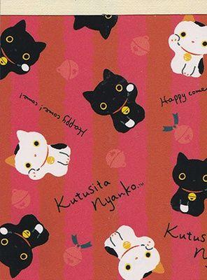 Memoblok San-X Kutusita Nyanko Lucky Cat rood