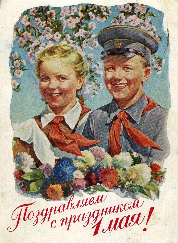 Soviet postcard. Artist E.Gundobin.