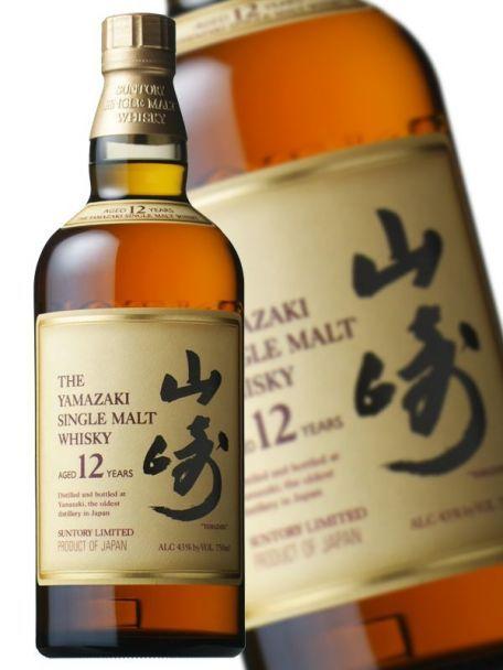 The Yamazaki 12YO