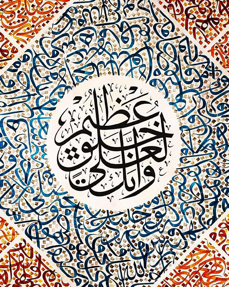 9678 Best Islamic Art Images On Pinterest Islamic Art