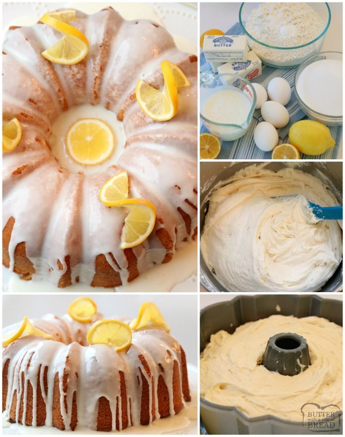How To Make The Best Lemon Buttermilk Pound Cake Recipe Ever Classic Recipe For Lemon Pound Lemon Buttermilk Pound Cake Buttermilk Pound Cake Lemon Pound Cake