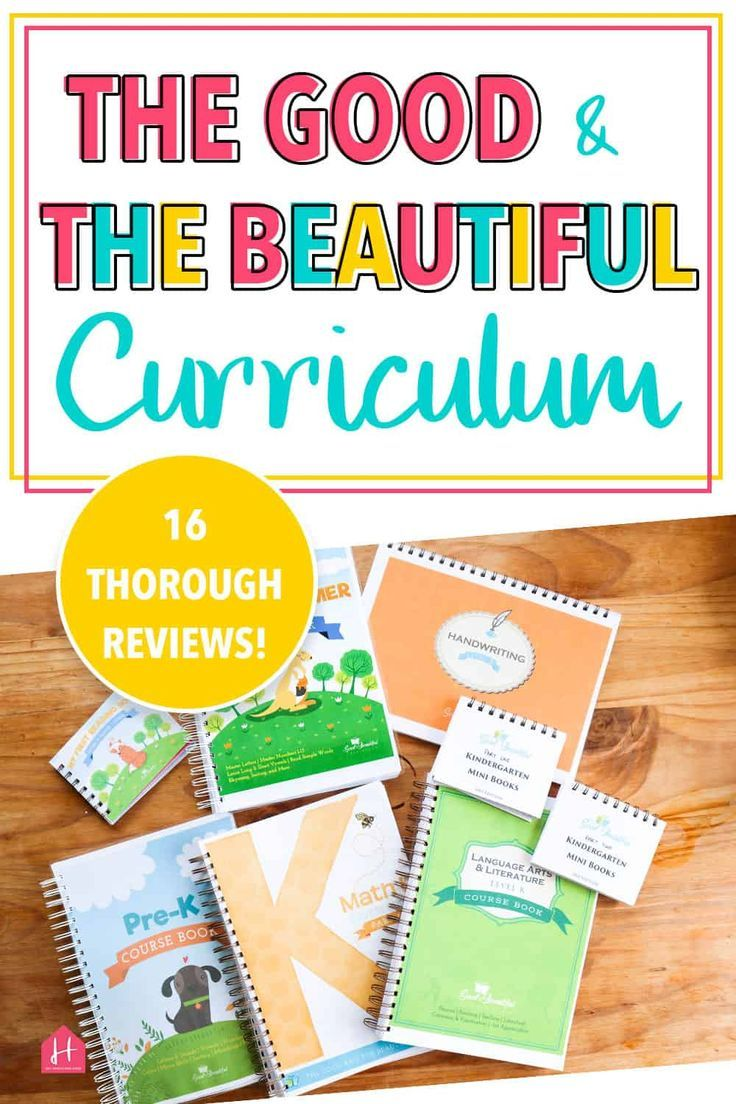 The Good & The Beautiful Curriculum 16 Thorough reviews