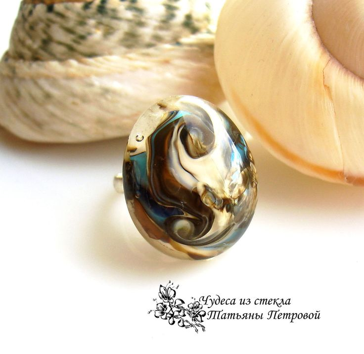 Купить кольцо СЕВЕРНОЕ МОРЕ, лэмпворк - серый, бежевый, морской, Фьюзинг, lampwork, jewellery, glass