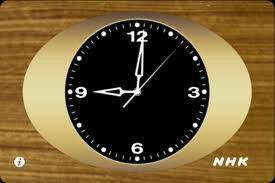 見覚えのある時計