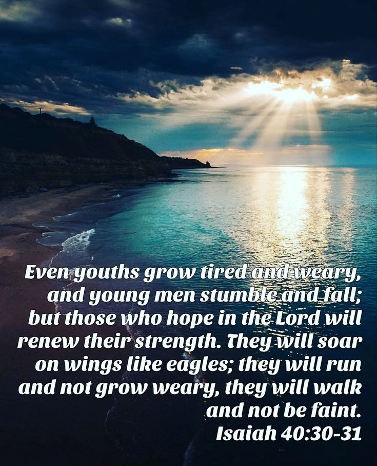 Even youths grow tired and weary, and young men stumble and fall; but those who hope in the Lord will renew their strength. They will soar on wings like eagles; they will run and not grow weary, they will walk and not be faint. Isaiah 40:30-31 #keepmovingforward #keeprunning #dontstop #neverquit #nevergiveup