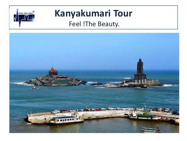 Trivandrum   kanyakumari - rameshwaram -madurai - kodaikanal  4 nights 5 days tour package