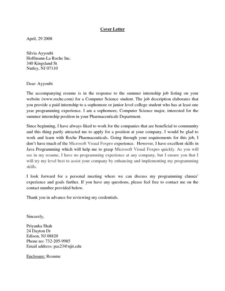 nih summer internship cover letter example - Solidgraphikworks