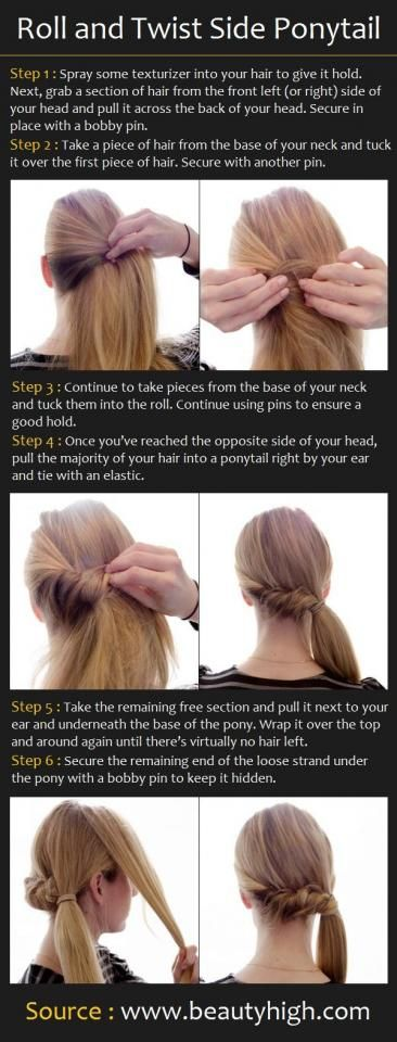 Roll-and-Twist-Side-Ponytail