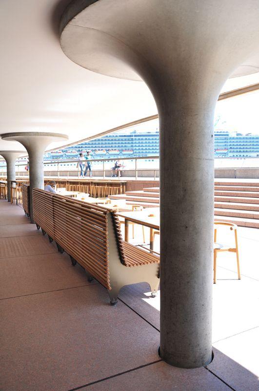 Sydney Opera Bar concourse