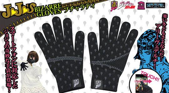 JoJo's Bizarre Adventure Bucciarati Smartphone Gloves
