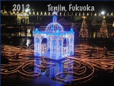 天神のクリスマスへ行こう2012   timein.jp