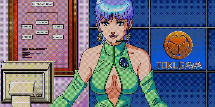 I love the look of PC98 games aka the Anime PC game machine - NeoGAF