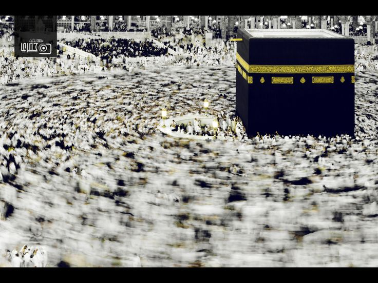 Bakheet photo. Kabe