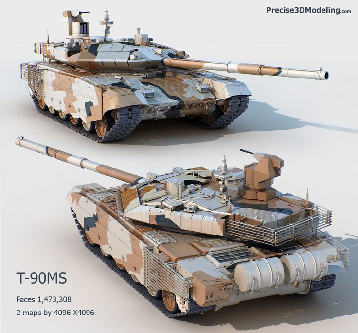 T-90MS_front_Large