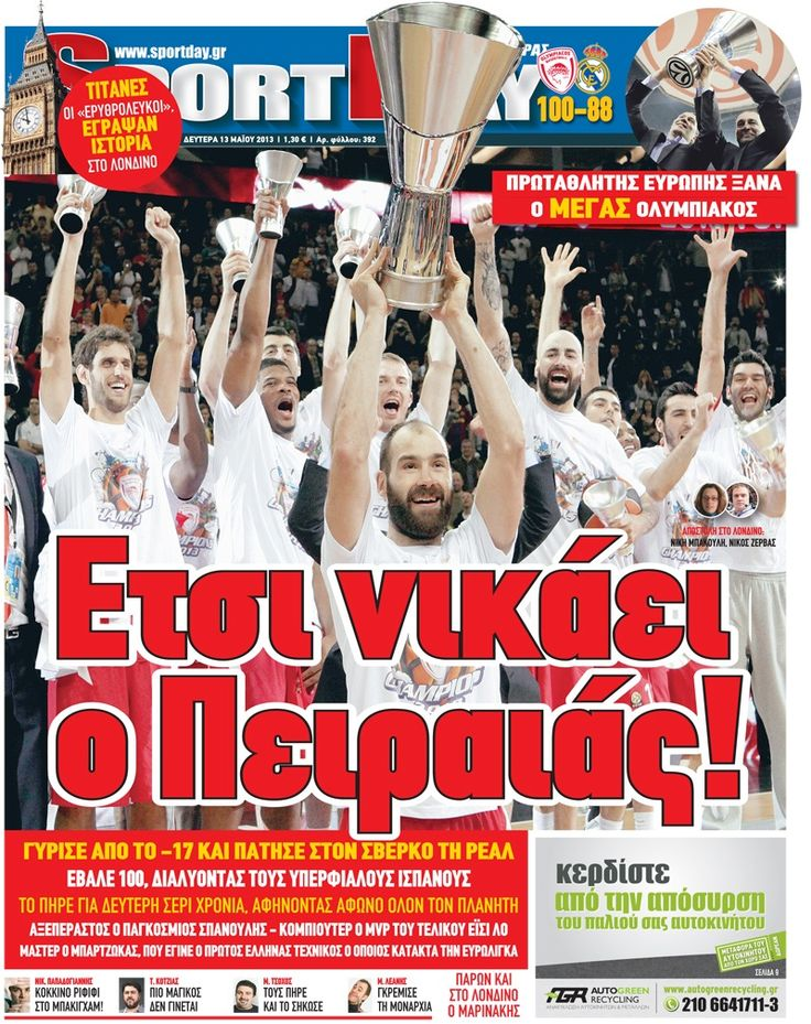 Olympiakos Piraeus BC won his 3rd Euroleague Championship in the Final of Final Four in London 2013 and he is once again at the top of Europe!After CSKA Moscow this time Real Madrid had to bow to the King!!