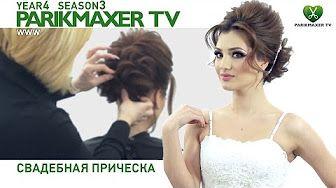 parikmaxer TV - YouTube