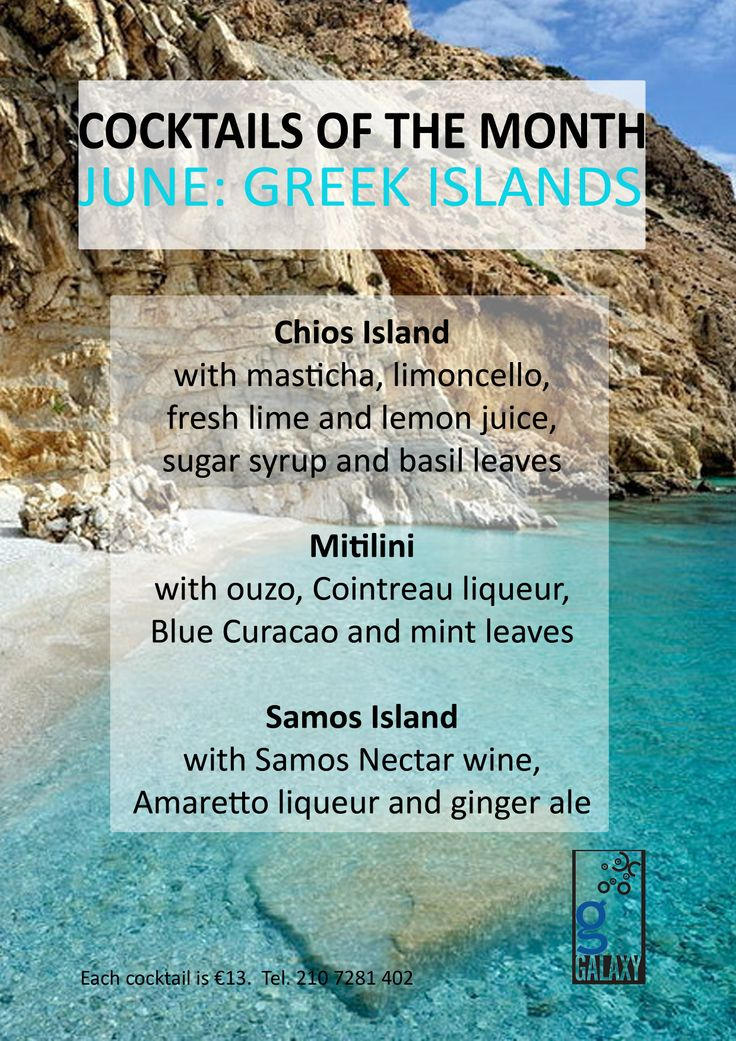 Our new summer cocktails, named after the Greek Islands!