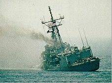 May 17, 1987: While on station in the Arabian Gulf, the USS Stark (FFG 31) is attacked and hit by two IRAQI Exocet missiles fired from one Iraqi F-1 Mirage aircraft. 37 Sailors are killed and 21 are wounded in the attack.