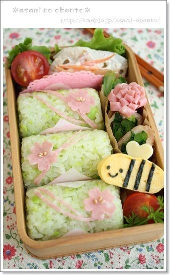 お花見に春色おにぎりのお弁当 from http://ameblo.jp/asami-obento/entry-11494348843.html