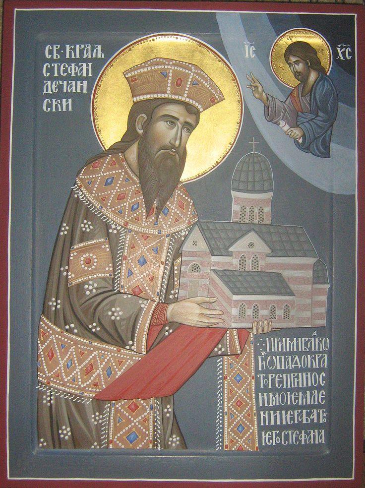 Свети Стефан Дечански,  јајчана темпера на липовој дасци димензија 30х40, злато 22 к