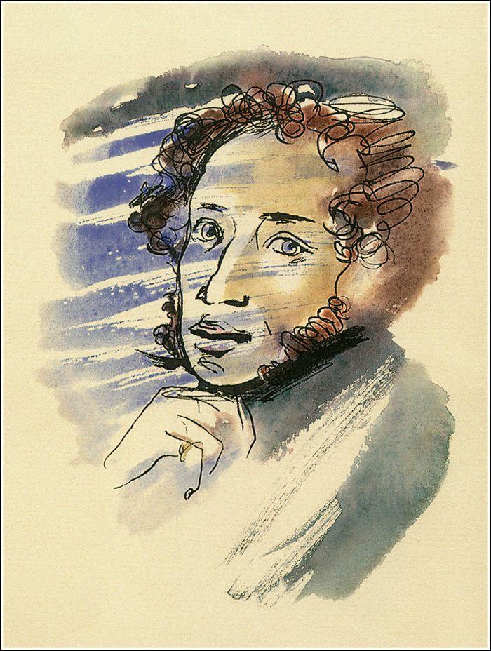 Г.А.В. Траугот. Иллюстрации «Воспоминания в Царском Селе».А Пушкин.