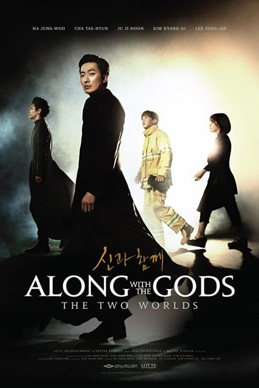 Now playing at the AMC Studio 30 movie theater in Houston, TX. This movie kind of destroyed me emotionally and I freaking love it for doing so. #AlongwiththeGods #moviereview #KimYonghwa #ChaeTaehyun #KimHyanggi #JuJihoon #HaJungwoo #JungJaelee #SouthKorea #fantasy #drama #movies #WellGoUSA