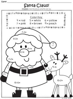 Christmas Math: Christmas Color by Number Addition ...