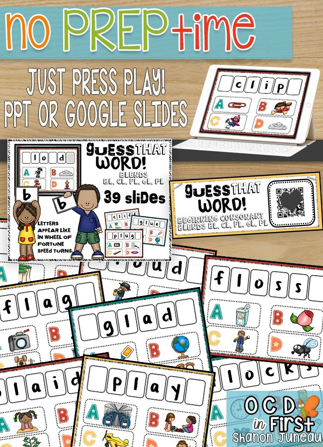 "GUESS THAT WORD Powerpoint is a fun way for students to practice their sounds. There are four pictures on each slide and one word that has the letters popping up every few seconds until all of the letters are revealed. The object of the ""game"" is to figure out what picture matches the word. These are so easy to set up - either just open up ppt and press start, or have students take a qr code card and scan with their student device."