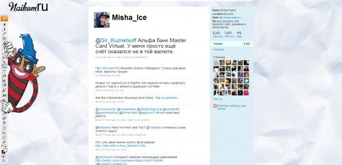 @Misha_ice twitter background