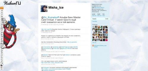 @Misha_ice twitter background