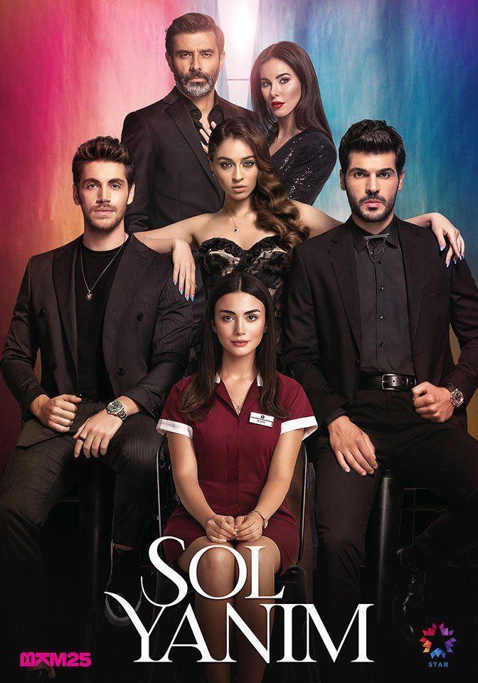 مسلسل جانبي الايسر Drama Tv Shows Turkish Film Cute Love Songs