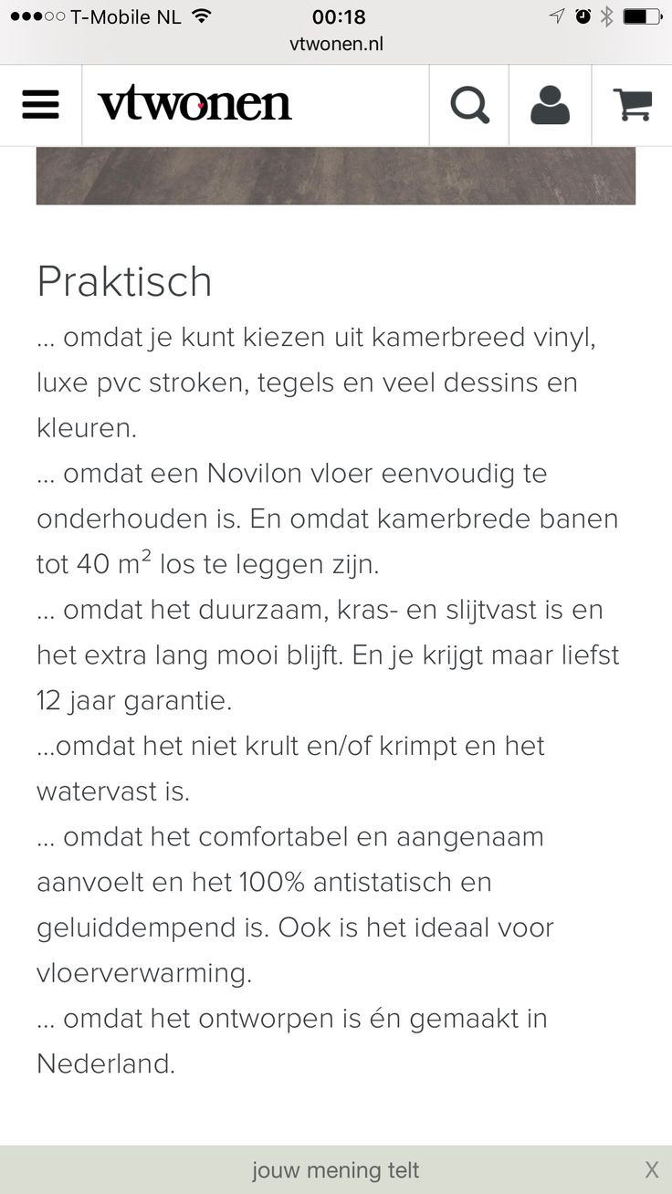 Novilon
